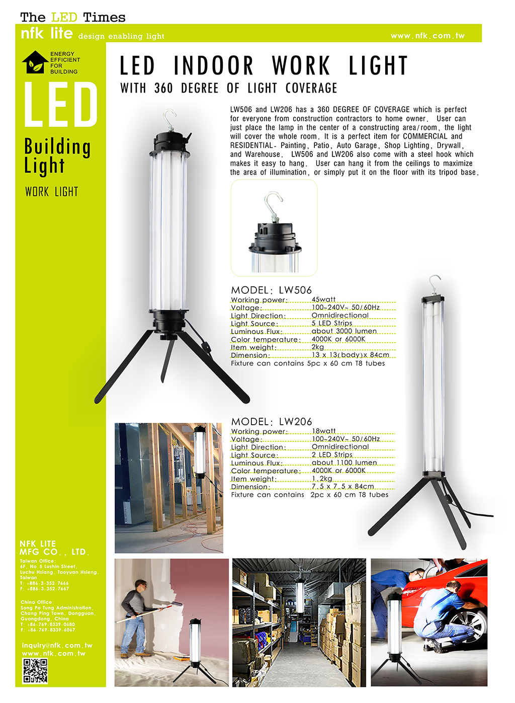 2018 building light page (web1).jpg